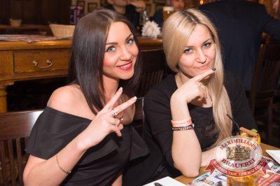 День именинника, 19 марта 2016 - Ресторан «Максимилианс» Самара - 28
