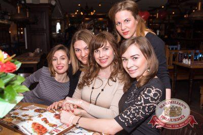 День именинника, 19 марта 2016 - Ресторан «Максимилианс» Самара - 29