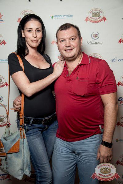 Братья Грим, 5 сентября 2014 - Ресторан «Максимилианс» Самара - 08