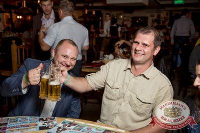 Братья Грим, 5 сентября 2014 - Ресторан «Максимилианс» Самара - 25