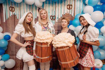 День пивовара, 8 июня 2019 - Ресторан «Максимилианс» Самара - 1