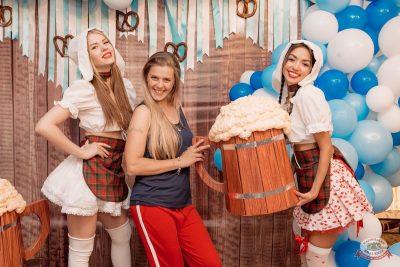 День пивовара, 8 июня 2019 - Ресторан «Максимилианс» Самара - 11