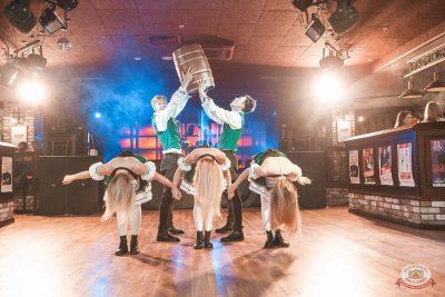 День пивовара, 8 июня 2019 - Ресторан «Максимилианс» Самара - 14