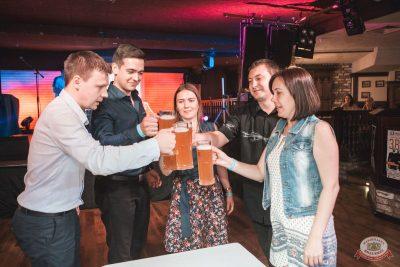 День пивовара, 8 июня 2019 - Ресторан «Максимилианс» Самара - 17