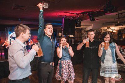 День пивовара, 8 июня 2019 - Ресторан «Максимилианс» Самара - 18