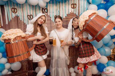 День пивовара, 8 июня 2019 - Ресторан «Максимилианс» Самара - 2