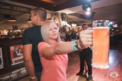 День пивовара, 8 июня 2019 - Ресторан «Максимилианс» Самара - 22