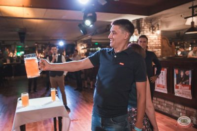 День пивовара, 8 июня 2019 - Ресторан «Максимилианс» Самара - 24