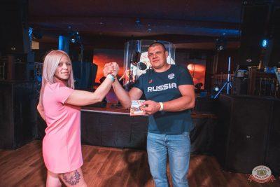 День пивовара, 8 июня 2019 - Ресторан «Максимилианс» Самара - 25