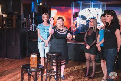 День пивовара, 8 июня 2019 - Ресторан «Максимилианс» Самара - 27