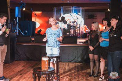 День пивовара, 8 июня 2019 - Ресторан «Максимилианс» Самара - 28