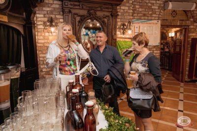 День пивовара, 8 июня 2019 - Ресторан «Максимилианс» Самара - 3