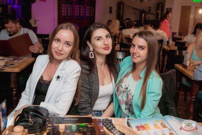 День пивовара, 8 июня 2019 - Ресторан «Максимилианс» Самара - 32
