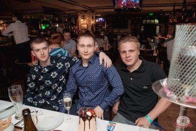 День пивовара, 8 июня 2019 - Ресторан «Максимилианс» Самара - 34
