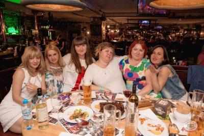 День пивовара, 8 июня 2019 - Ресторан «Максимилианс» Самара - 35