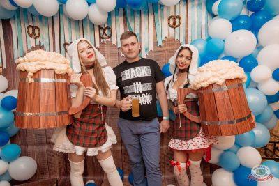 День пивовара, 8 июня 2019 - Ресторан «Максимилианс» Самара - 4