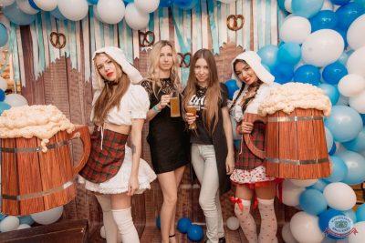 День пивовара, 8 июня 2019 - Ресторан «Максимилианс» Самара - 5