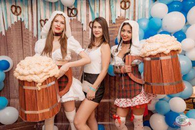 День пивовара, 8 июня 2019 - Ресторан «Максимилианс» Самара - 6
