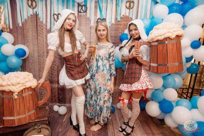 День пивовара, 8 июня 2019 - Ресторан «Максимилианс» Самара - 7