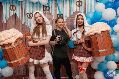 День пивовара, 8 июня 2019 - Ресторан «Максимилианс» Самара - 8