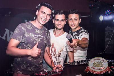 «Дыхание ночи» в «Максимилианс» Самара, 6 августа 2016 - Ресторан «Максимилианс» Самара - 01