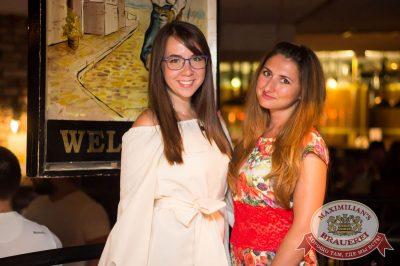«Дыхание ночи» в «Максимилианс» Самара, 6 августа 2016 - Ресторан «Максимилианс» Самара - 05