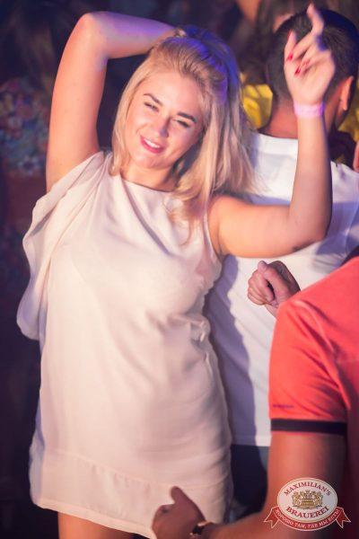 «Дыхание ночи» в «Максимилианс» Самара, 6 августа 2016 - Ресторан «Максимилианс» Самара - 07