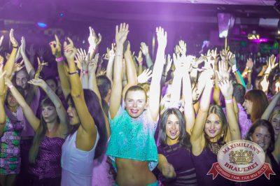 «Дыхание ночи» в «Максимилианс» Самара, 6 августа 2016 - Ресторан «Максимилианс» Самара - 12