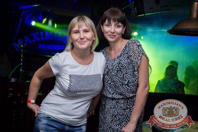 «Дыхание ночи» в «Максимилианс» Самара, 6 августа 2016 - Ресторан «Максимилианс» Самара - 17