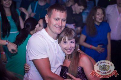 «Дыхание ночи» в «Максимилианс» Самара, 6 августа 2016 - Ресторан «Максимилианс» Самара - 22