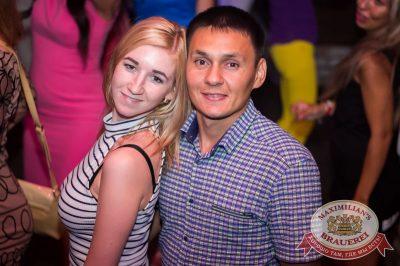 «Дыхание ночи» в «Максимилианс» Самара, 6 августа 2016 - Ресторан «Максимилианс» Самара - 24