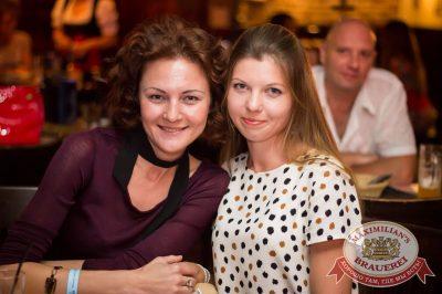 «Дыхание ночи» в «Максимилианс» Самара, 6 августа 2016 - Ресторан «Максимилианс» Самара - 26