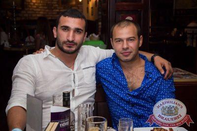 «Дыхание ночи» в «Максимилианс» Самара, 6 августа 2016 - Ресторан «Максимилианс» Самара - 27