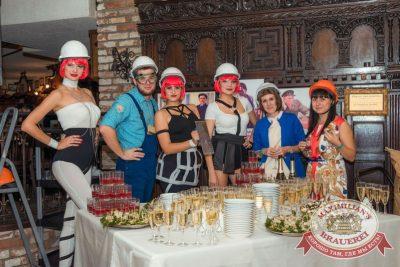 День строителя, 7 августа 2015 - Ресторан «Максимилианс» Самара - 01