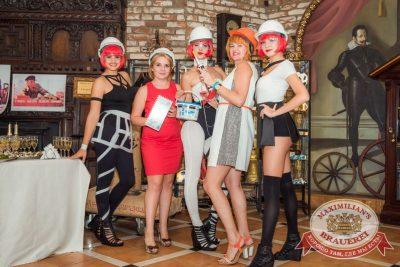День строителя, 7 августа 2015 - Ресторан «Максимилианс» Самара - 04