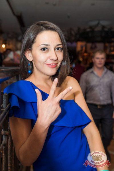 День строителя, 7 августа 2015 - Ресторан «Максимилианс» Самара - 19