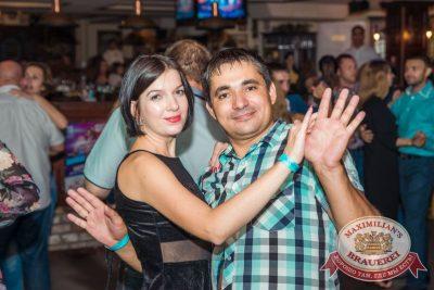 День строителя, 7 августа 2015 - Ресторан «Максимилианс» Самара - 20