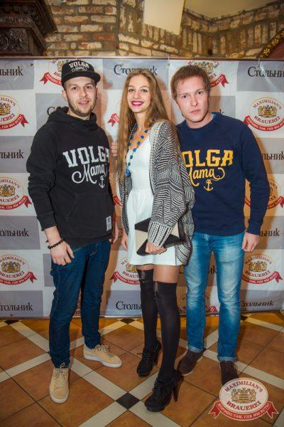 Бьянка, 16 октября 2014 - Ресторан «Максимилианс» Самара - 04
