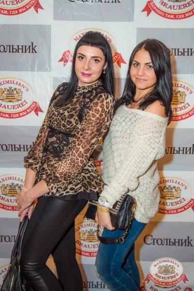 Бьянка, 16 октября 2014 - Ресторан «Максимилианс» Самара - 05
