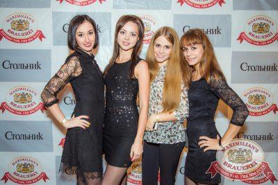 Бьянка, 16 октября 2014 - Ресторан «Максимилианс» Самара - 07