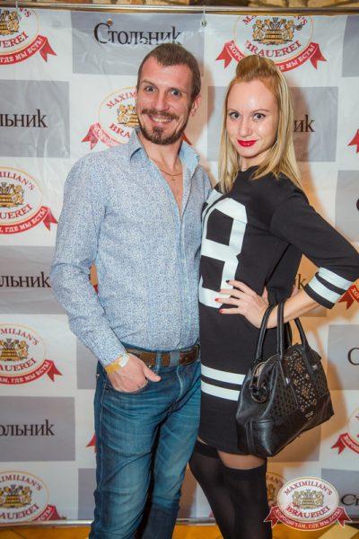 Бьянка, 16 октября 2014 - Ресторан «Максимилианс» Самара - 08