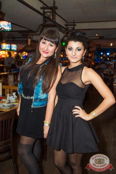 Бьянка, 16 октября 2014 - Ресторан «Максимилианс» Самара - 10
