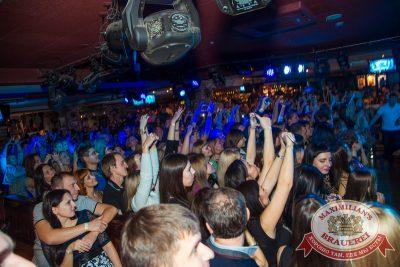 Бьянка, 16 октября 2014 - Ресторан «Максимилианс» Самара - 13