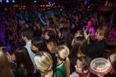 Бьянка, 16 октября 2014 - Ресторан «Максимилианс» Самара - 14