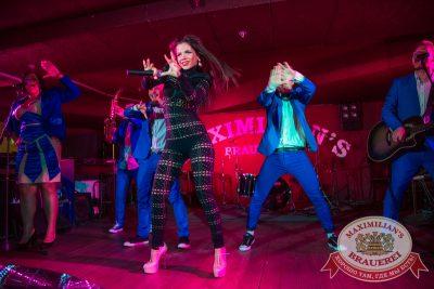 Бьянка, 16 октября 2014 - Ресторан «Максимилианс» Самара - 15