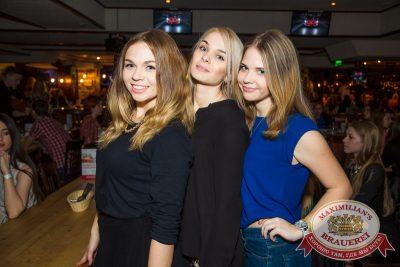 Бьянка, 16 октября 2014 - Ресторан «Максимилианс» Самара - 18