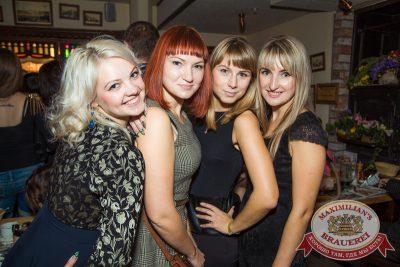 Бьянка, 16 октября 2014 - Ресторан «Максимилианс» Самара - 19
