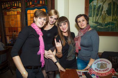 Бьянка, 16 октября 2014 - Ресторан «Максимилианс» Самара - 20