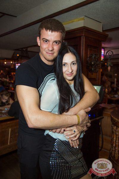 Бьянка, 16 октября 2014 - Ресторан «Максимилианс» Самара - 21