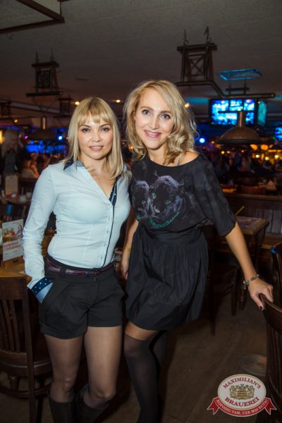 Бьянка, 16 октября 2014 - Ресторан «Максимилианс» Самара - 23